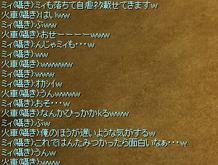 SRO[2006-07-26-00-06-01]_88.jpg